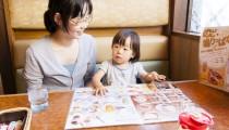 【成長ステージ別】赤ちゃん・子連れ外食、お店選びのポイントとは?