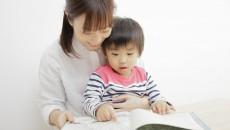 子どもだけではなく大人も心が温まりますね。