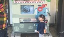 【我が家の2歳児】「イヤイヤ期始めました!」な5つの行動パターンとは?