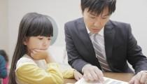 フルタイム勤務のママが小学校受験に挑戦! ~ワーママ受験奮闘記〜