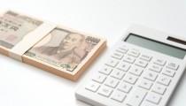 貯金、いくらあったら仕事を辞めますか?