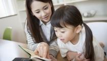 【親子2代で読み継がれる】五味太郎の絵本の世界&痛快子ども論エッセイ