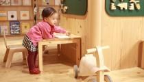 【渋谷】「ゆっくり買い物をしたい!」時に使える、便利な託児ルームって?