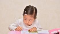 シングルマザーの子どもが通える「無料の塾」がある!? ひとり親家庭への支援をまとめました!