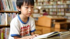 【年間40冊読破】どんな子でも本が大好きになり、成績が上がる本の読み方とは?