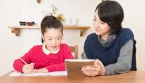 【通信学習】いつ始める? 続けるコツは? 挫折しがちな子どもの励まし方