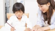 【働くママは時間がない!】小学1年生になったら、宿題をどうやらせればいい? いつやらせる?