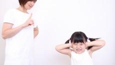 【6秒でできる!】「怒鳴らない子育て」に役立つアンガーマネジメントって? 実践した結果は?