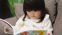 子どもだってある!「人間関係」で悩んだときに読ませたい絵本3選