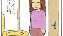 【くらたま連載・第25回】旦那へのイライラが止まらないっ! 今週の「イラダン」!