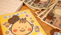 母子手帳も電子化が進んでいる! 便利なアプリを取り入れる自治体が増加中