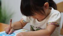 「やれば出来る子」は当たり前!知りたいのは【やる気を出させる方法】、働くママの実践法とは?