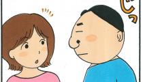 【くらたま連載・第43回】旦那へのイライラが止まらないっ! 今週の「イラダン」!