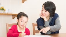 【お悩み】勉強を教えるとき、理解できない子供にイライラしてしまう・・・上手な教え方ってある?