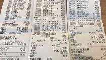 【1週間記録】「食費・雑費」いくら使う? 我が家の家計をリアル公開!