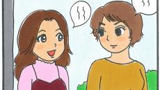 【くらたま連載・第89回】旦那へのイライラが止まらないっ! 今週の「イラダン」!