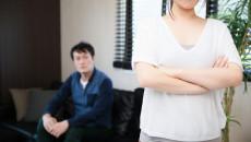 夫も妻と同じように不満を溜めてる!?夫婦関係を修復するために夫に贈りたい言葉とは?